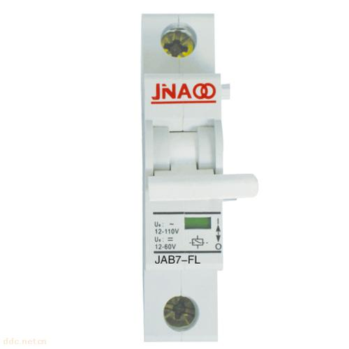 京奥JAB7/1系列小型断路器附件