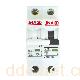 京奥JAB7/4系列小型电动车断路器附件