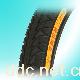 万新电动车轮胎23,电动车轮胎,摩托车轮胎,轮胎