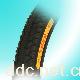 万新电动车轮胎27,电动车轮胎,摩托车轮胎,轮胎