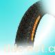 万新电动车轮胎28,电动车轮胎,摩托车轮胎,轮胎