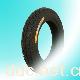 万新电动车轮胎29,电动车轮胎,摩托车轮胎,轮胎