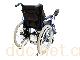 电动轮椅EW8707