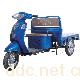 世纪星二代电动三轮车