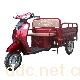 利农罗马王子二代红色电动三轮车