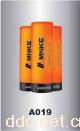 供应电动车用锂电池