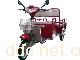 通信电动三轮车配件,电动三轮车