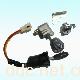 瑞冠RG013-AB三锁,电动车套锁,电动车锁具