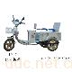 金冠LY-7银凤折叠电动三轮车
