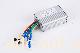 永康吉品(24-48V 180-350W 6管)电动车控制器