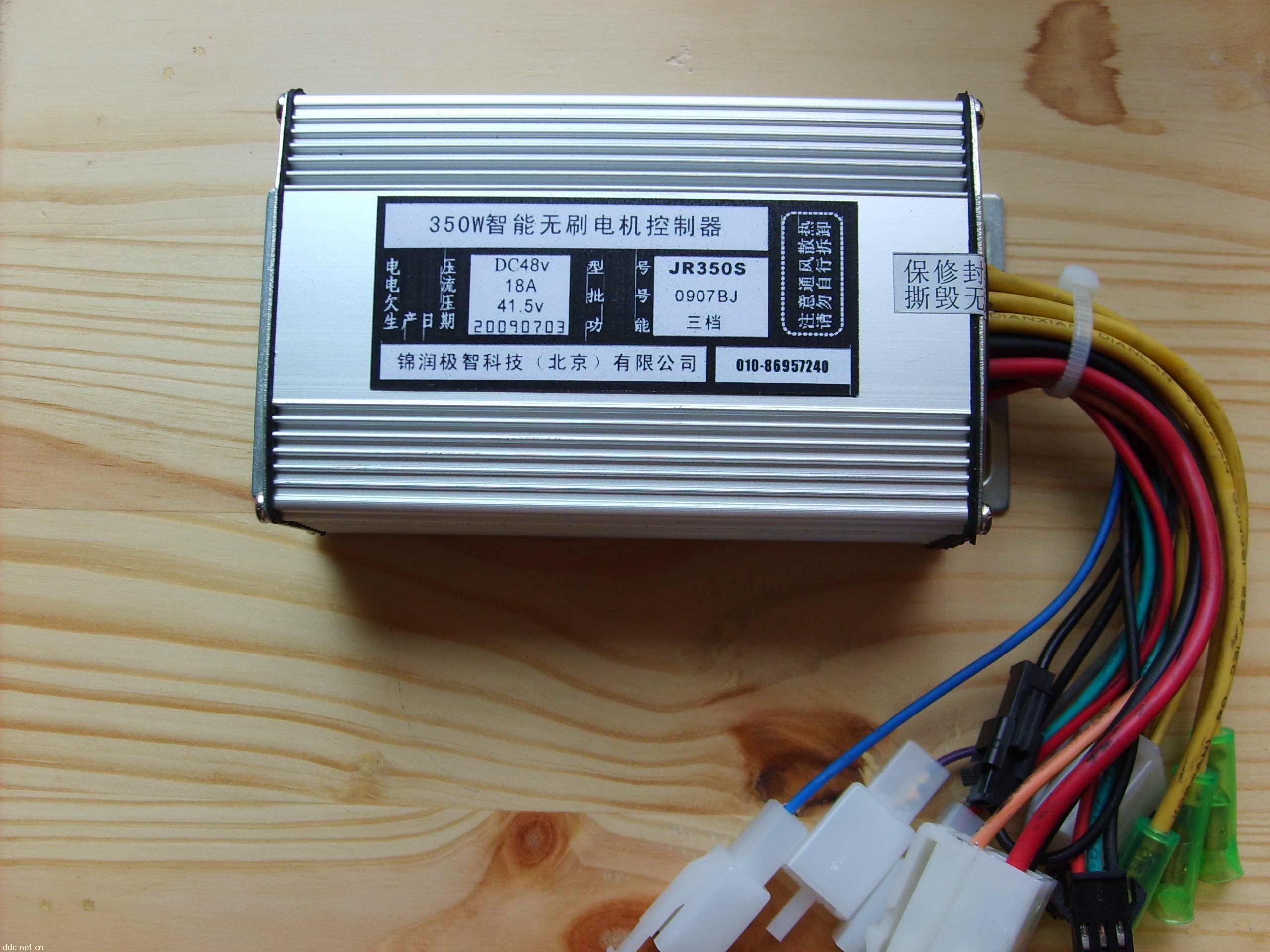 14. 堵转、过流保护功能:自动判断电机在过流时是处于完全堵转状态还是在运行状态或电机短路状态,如过流时是处于运行状态,控制器将限流值设定在固定值,以保持整车的驱动能力;如电机处于纯堵转状态,则控制器2秒后将马达断电,起到保护电机和电池,节省电能;如电机处于短路状态,控制器将马达断电并接好线路,以确保控制器及电池的安全;