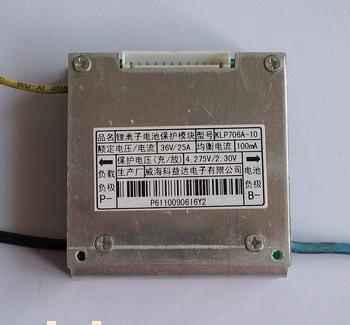 ( 适用于锰酸锂电池组 ) 型号 klp706x-7 klp706x-10 klp706x-13 串连