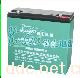 供应12v20AH电池