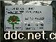 深圳瑞政Melexis US1881KUA 锁存型霍尔