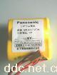 松下锂电池BR-CCF2TH