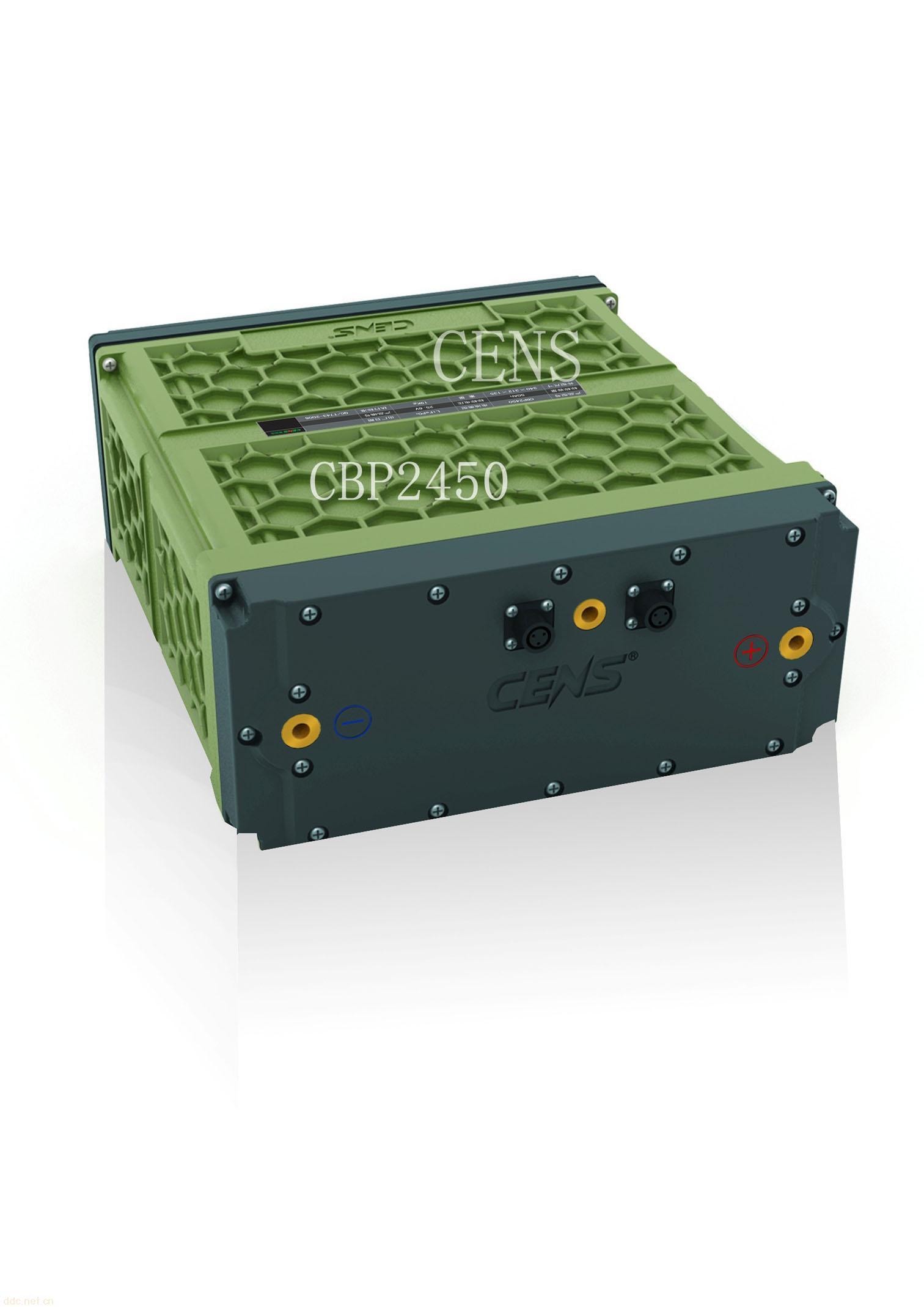 供应高功率型 CBP2450方形磷酸铁锂电池模块