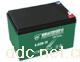 傅爱6-DZM-10电动车电池