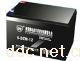 傅爱6-DZM-12电动车蓄电池
