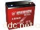 傅爱6-DZM-20电动车蓄电池