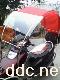 江西阳光骑士电动车雨蓬 电动车雨篷