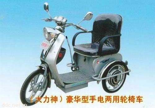 残疾人电动轮椅车(加手动)