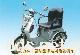 电动三轮车(加手动,残疾人专用)