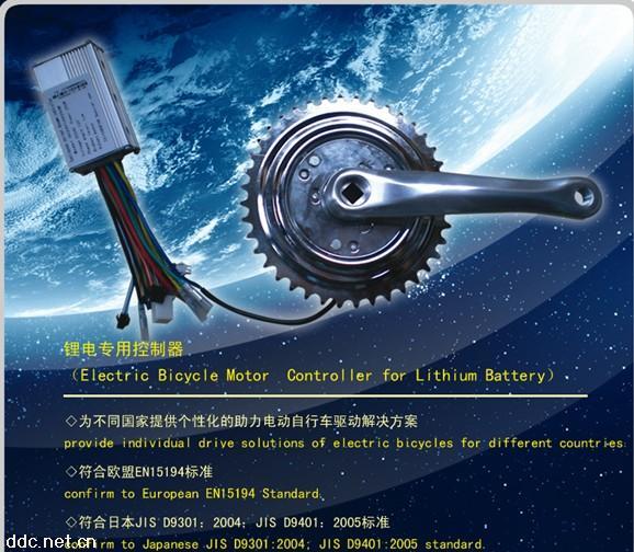 东玫和创锂电专用控制器,电动车控制器,锂电池控制器