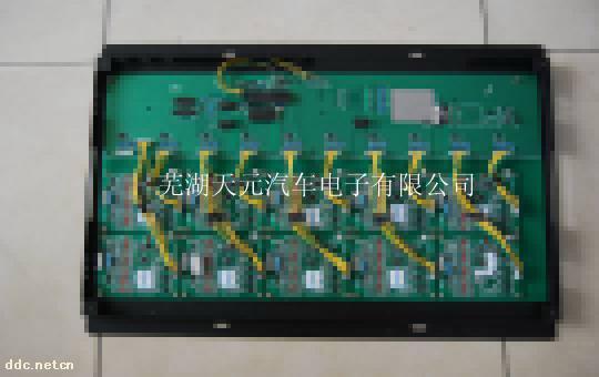大容量动力型锂电池组嵌入式管理系统(bms)