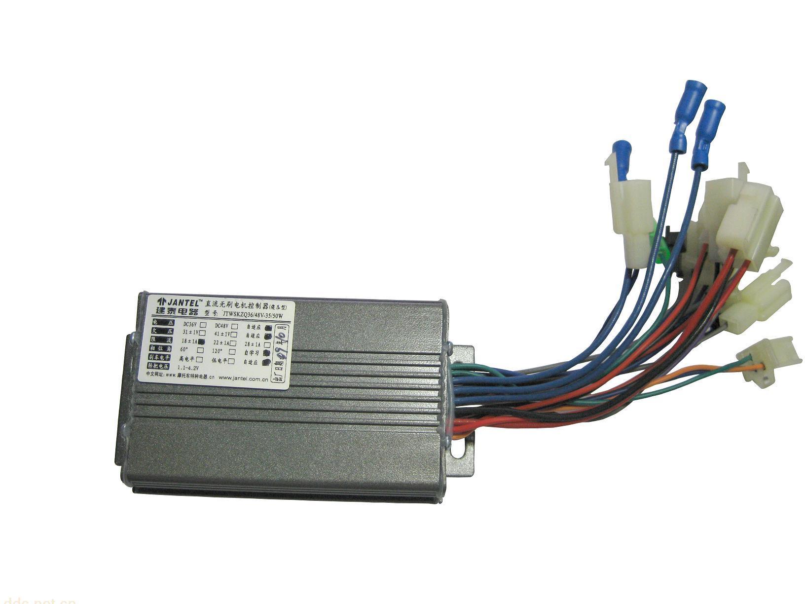 电动车控制器36v 250w