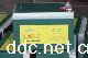 江苏凯森6-DZM-12电动车蓄电池