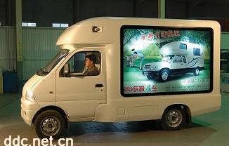 长城宣传车 流动宣传媒体 保定长城汽车股份有限公司,保定长城汽车高清图片