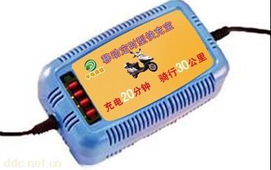 电动车快速充电器