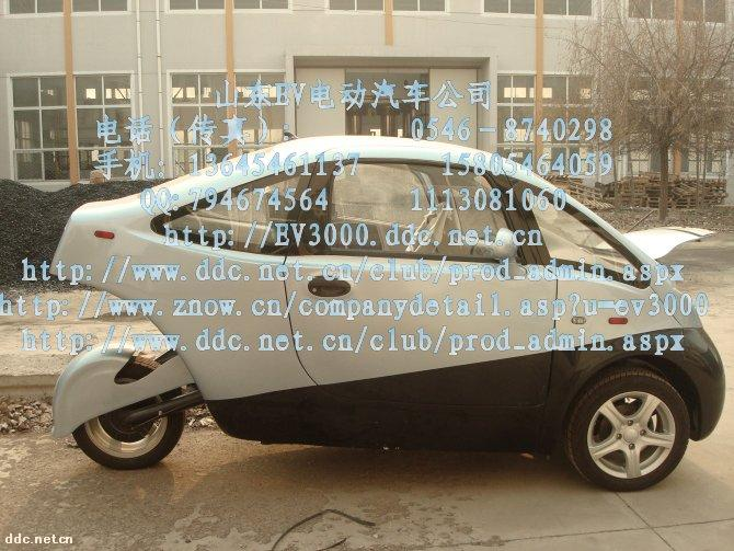 纯电动汽车电动汽车倒三轮高清图片