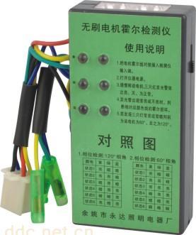无刷电机霍尔检测仪,电机霍尔检测仪,检测仪; 霍尔检测仪;; 价格面议