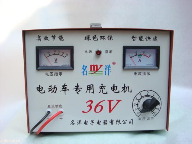 电动汽车充电机_名洋