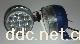 电动车射灯,大灯,9管+3彩射灯,车灯,电动车车灯,灯泡,明达LED电动车大灯,LED电动车灯泡