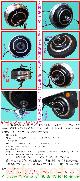 电动车2级机械变档电机