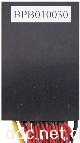 供应动力电池保护板