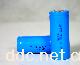 海特动力26650磷酸铁锂电池3200mAh