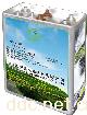 300AH纯电动汽车锂电池