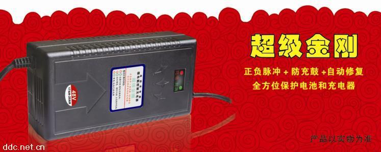 qh168【超级金刚】正负脉冲单片机控制智能充电器