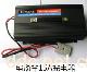 磷酸铁锂15A充电器