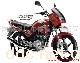 出售雅马哈摩托车天剑YBR125