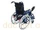 供应欧得亿泰锂电电动轮椅EW9607