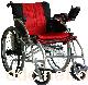 供应欧得亿泰经典款锂电电动轮椅EW8601