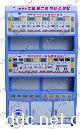 T-996液晶语音多核粒子蓄电池修复仪检测系统