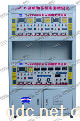 微型多核离子修复仪技术,蓄电池修复仪,电池修复机