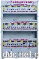 电瓶修复仪&精英电池翻新设备&上海动力蓄电池修复仪