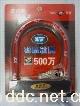 电动车锁802红