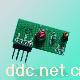 低功耗超再生无线接收模块HC-R02